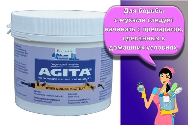 Агита отрава от мух 0,4 кг