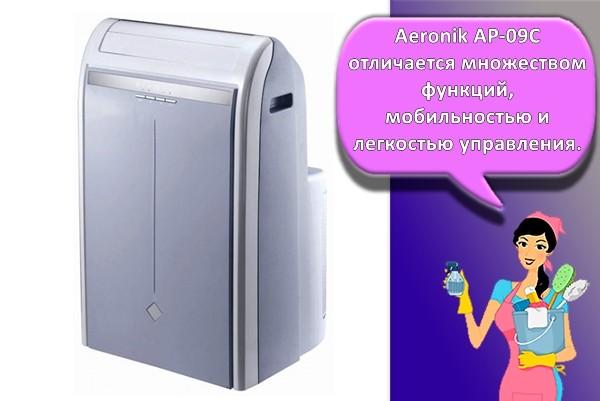 Aeronik AP-09C