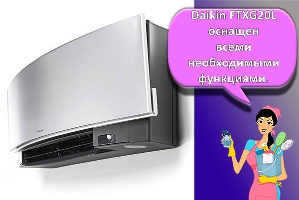 Daikin FTXG20L