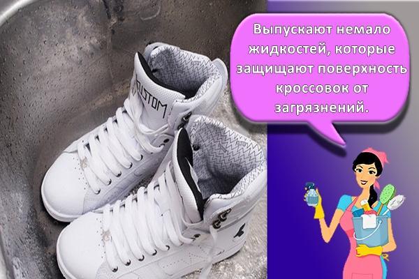 процесс мытья кроссовок