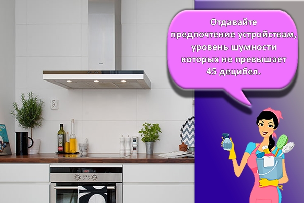 красивая вытяжка на кухня