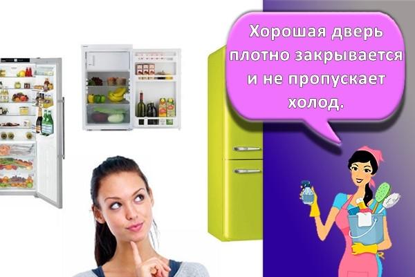 девушка выбирает холодильник