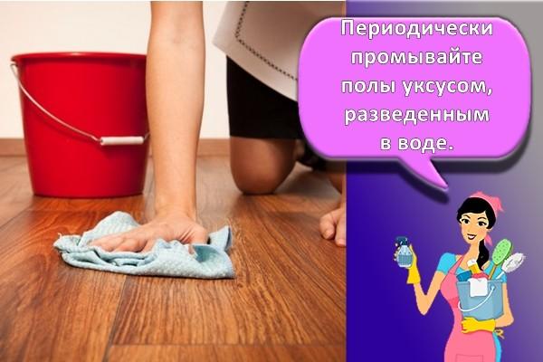 девушка моет полы тряпкой