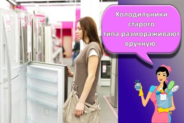 девушка смотрит холодильник