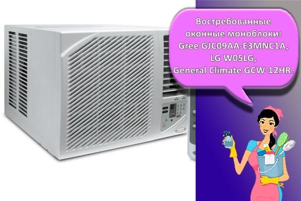 General Climate GCW-09HRN1