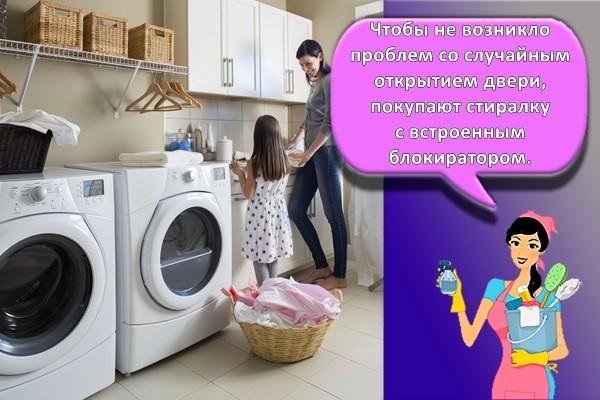 ребенок с мамой стирают