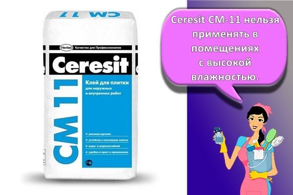 Ceresit CM-11