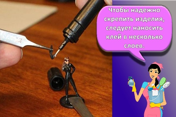 процесс склеивания игрушки