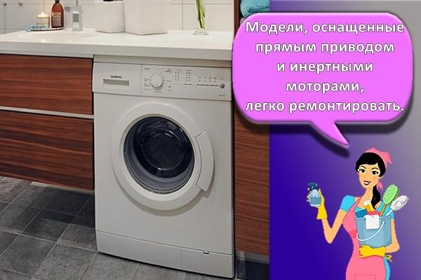 встроенная к ванной стиральная машинка