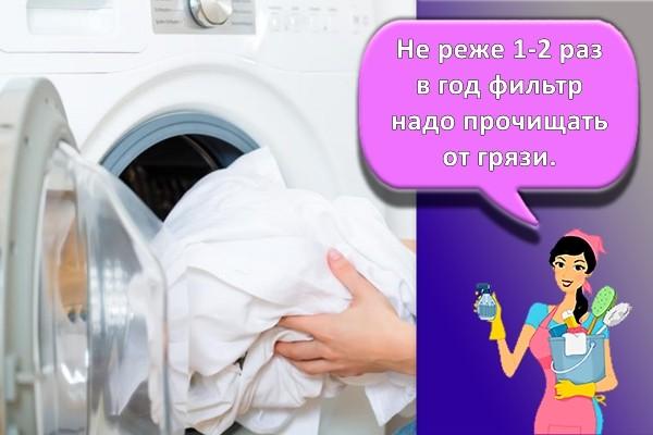девушка стирает вещи