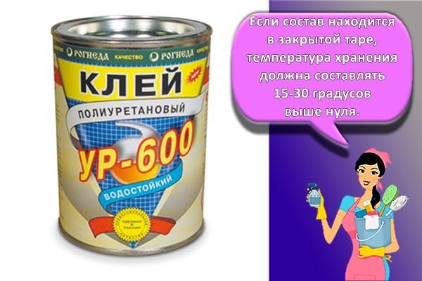 Клей полиуретановый УР-600 0,75л