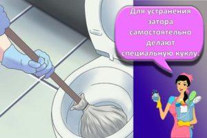 25 способов, как самостоятельно прочистить унитаз в домашних условиях