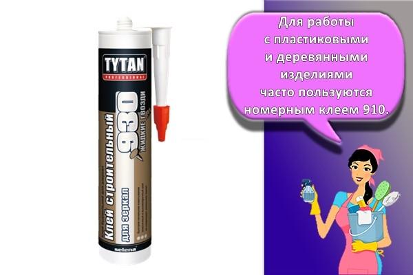 Tytan 930