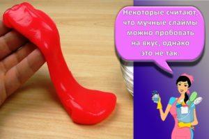 ТОП 22 рецепта, как можно сделать лизуна из клея своими руками в домашних условиях