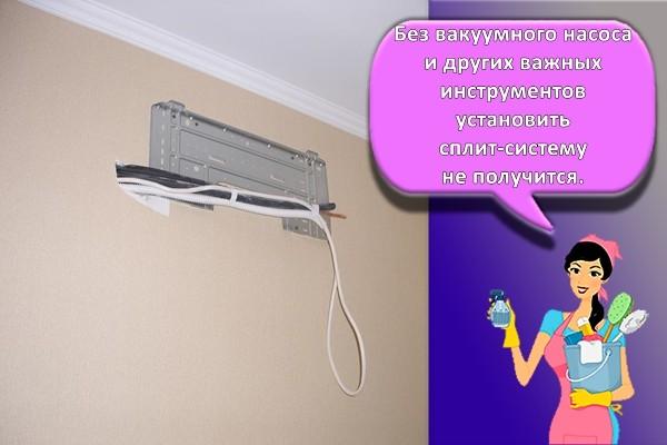 процесс установки кондиционера в спальне