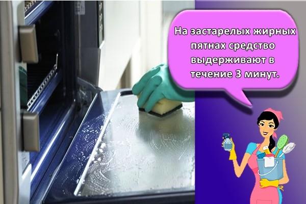 мойка духовки