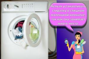 Как правильно установить и подключить стиральную машину своими руками