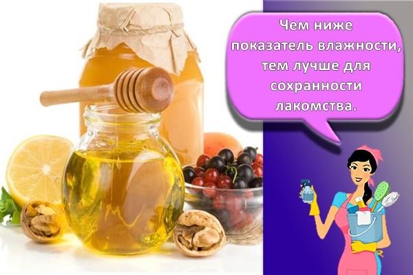 мед с ягодами