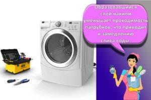 Причины, почему стиральная машина не сливает воду и что делать, ремонт своими руками