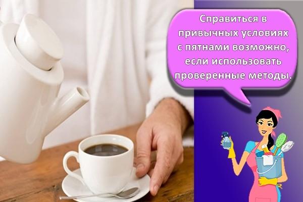 мужчина наливает кофе