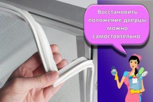 Как заменить уплотнительную резинку на двери холодильника и чем приклеить