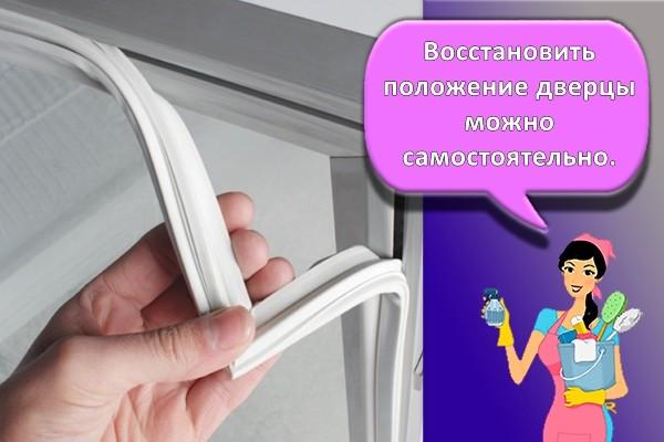 процесс замены уплотнителя в холодильнике