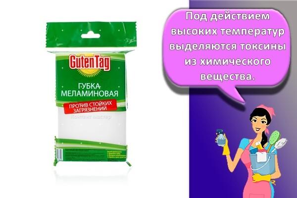 упаковка губки меламиновой