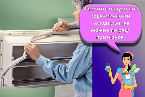 девушка меняет уплотнитель в холодильнике