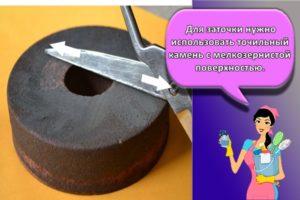 7 эффективных способов, как быстро наточить ножницы в домашних условиях