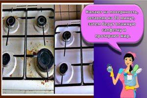 Как отмыть плиту в домашних условиях, топ 20 средств для удаления нагара и жира