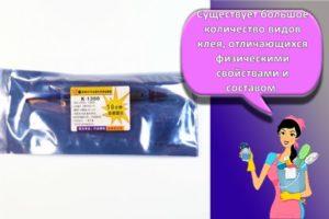 Состав и применение токопроводящего клея, лучшие марки и как сделать своими руками