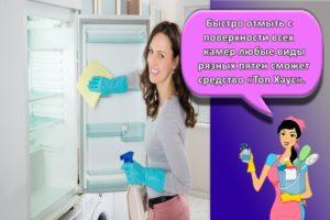 30 лучших средств для мытья холодильника внутри и снаружи, чем и как устранить запах