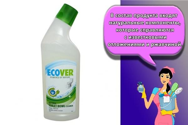 В состав продукта входят натуральные компоненты, которые справляются с известковыми отложениями и ржавчиной