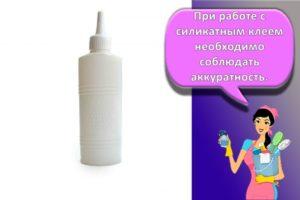 Состав и сферы применения силикатного клея, инструкция по использованию