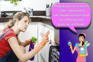 20 лучших средств, чем можно отмыть жир с кухонной мебели в домашних условиях