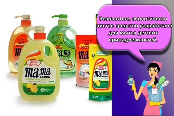 Безопасное, экологически чистое средство разработано для мытья детских принадлежностей