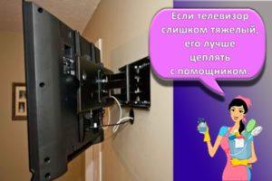 Как правильно вешать телевизор на стену, выбор кронштейнов и изготовление креплений своими руками