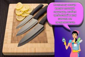 Как точить ножи в домашних условиях из разных материалов правильно