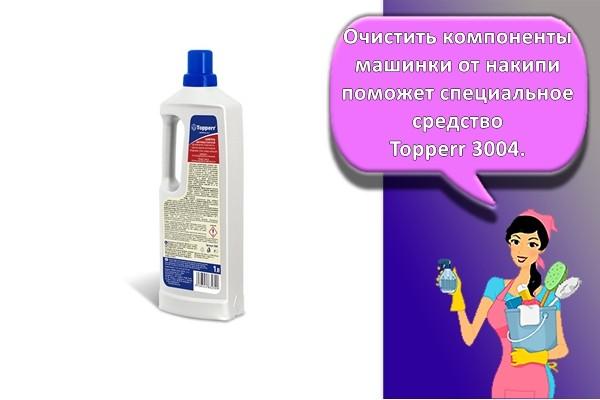 Topperr 3004