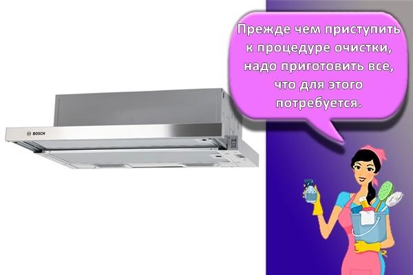 Вытяжка встраиваемая в шкаф 60 см Bosch Serie | 2 DHI645FTR