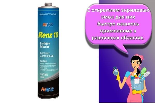 Клей герметик для вклейки стекол Renz 10