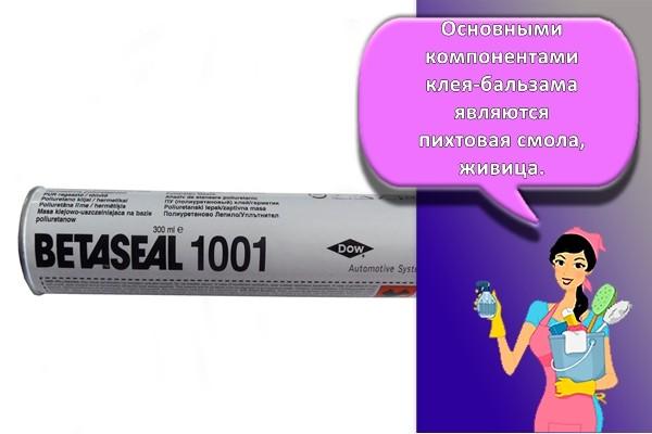 Клей для автомобильных стекол Betaseal 1001