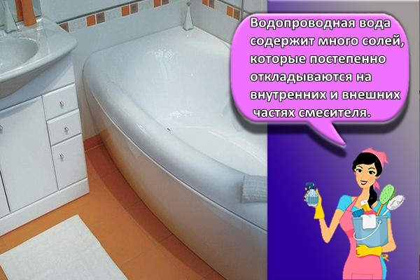 ванна чистая