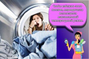 ТОП 12 средств, как избавиться от запаха в стиральной машине и убрать вонь