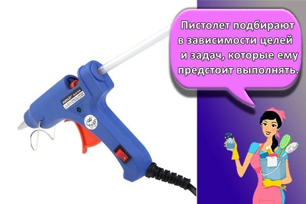 Пистолет подбирают в зависимости целей и задач, которые ему предстоит выполнять.