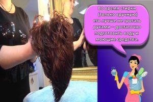Как постирать и ухаживать за париком из разных материалов в домашних условиях