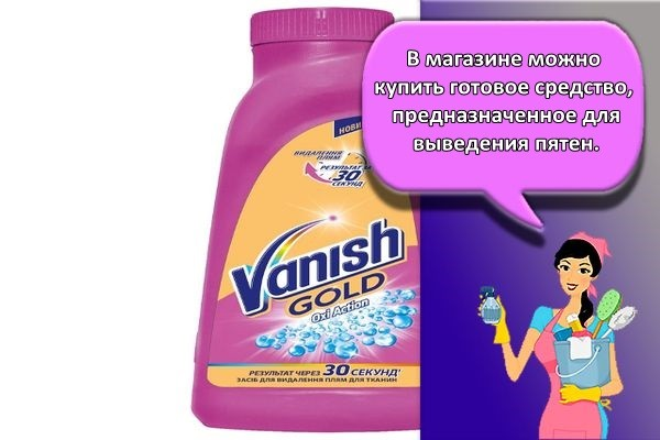 ваниш голд