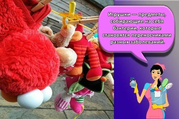 игрушки сушка