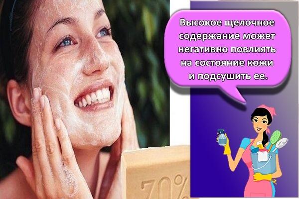 умывание мылом