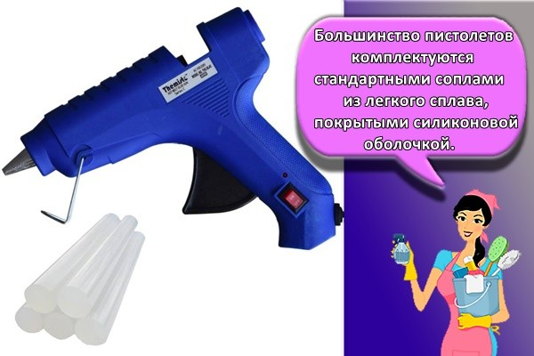 Большинство пистолетов комплектуются стандартными соплами из легкого сплава, покрытыми силиконовой оболочкой.